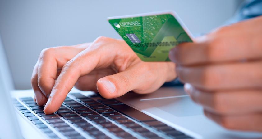 Какие бывают способы оплаты товаров, купленных через интернет-магазин